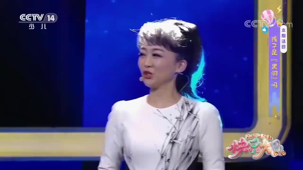 特邀嘉宾:北京天文馆馆长朱进,分享儿时爱好成职业快乐大巴