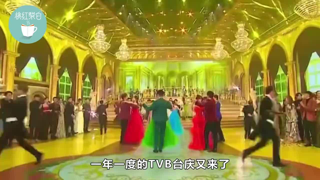 TVB台庆风格被嘲土味,简直梦回1990,众小花盛装出席争奇斗艳?