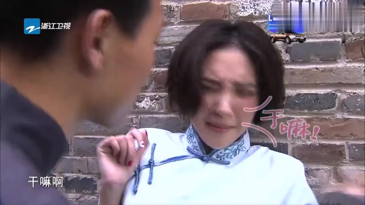 唐艺昕扮演杉菜,与王宝强上演好戏,宝强一张嘴保证笑喷!