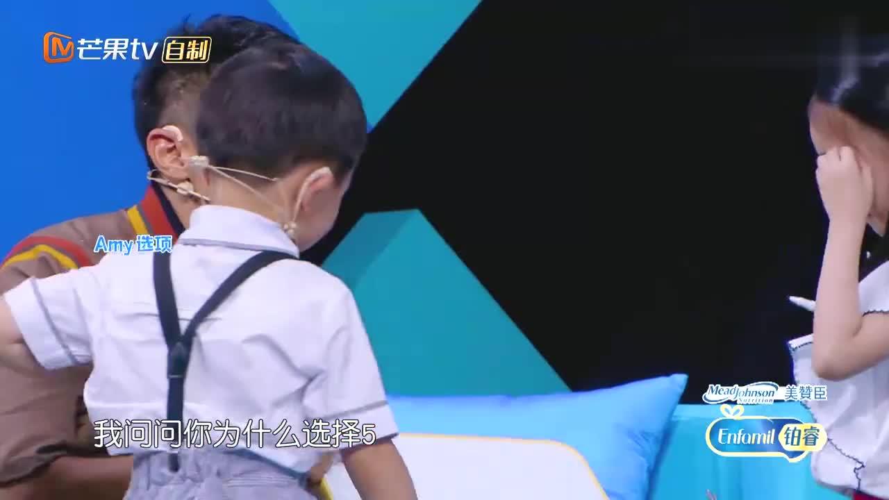童言有计:撒贝宁调侃7岁儿童,包袱一个接一个,笑的直不起腰