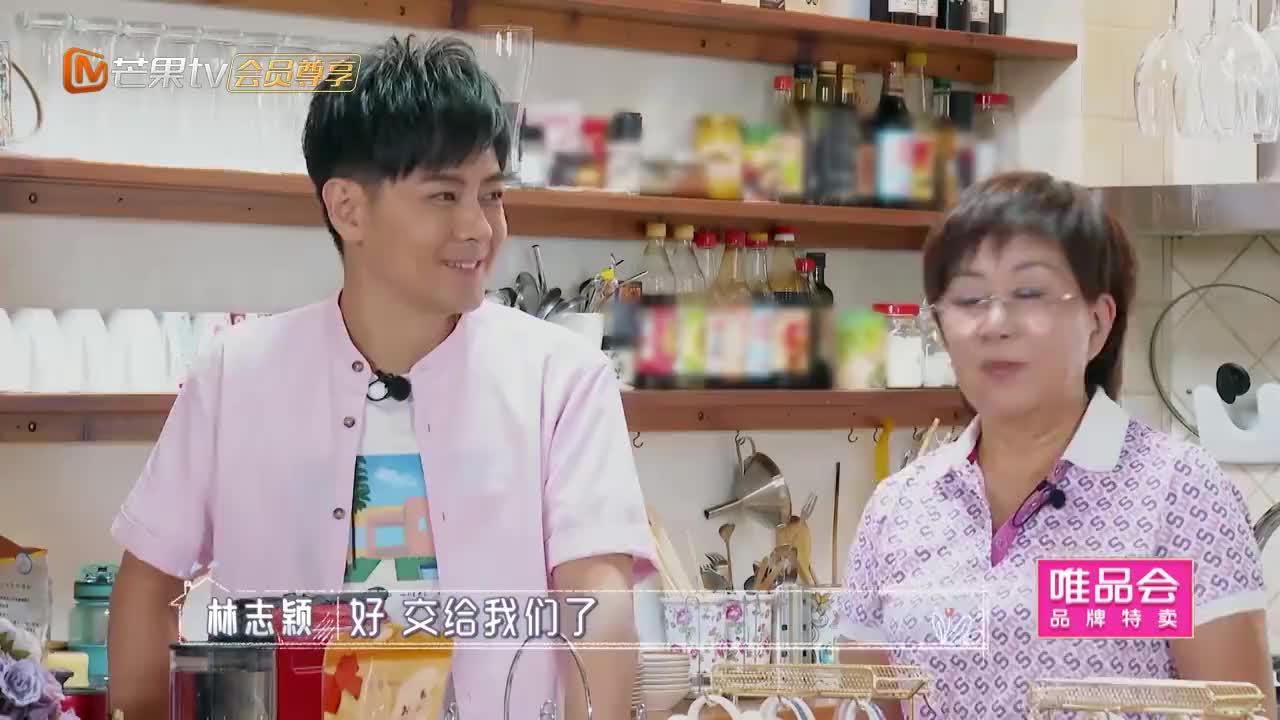 陈若仪制作早餐煎鸡蛋,林志颖竟要往里面加米酒,还是85度的!