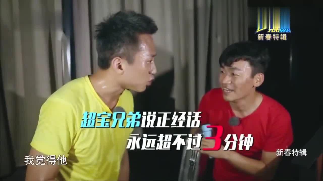 跑男:铃铛怪人屠杀跑男团,第一个就把郑凯干掉,众人一脸震惊