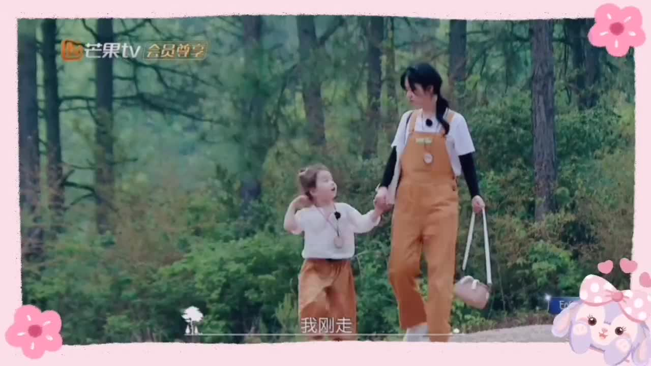 谭松韵太可爱,不仅有年轻的外表也有年轻的心,直呼:我就是小孩