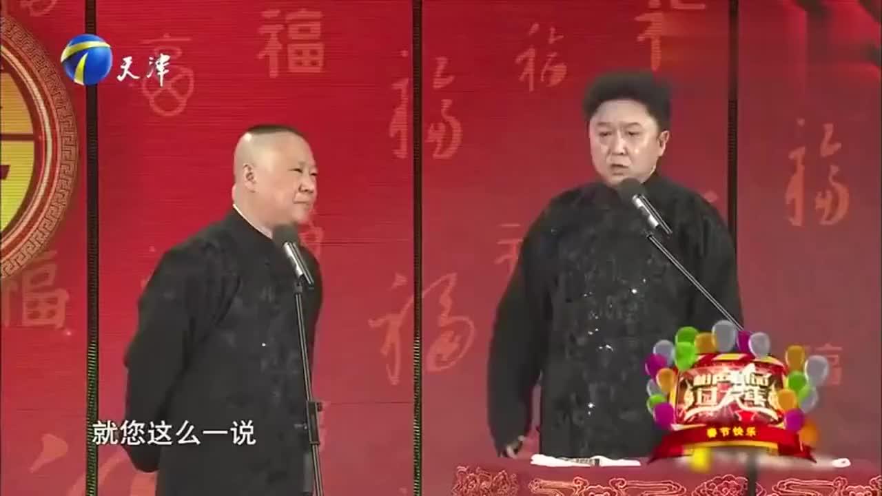 德云社炫富集锦:老郭高调炫富遭于谦神补刀,真不愧是亲搭档