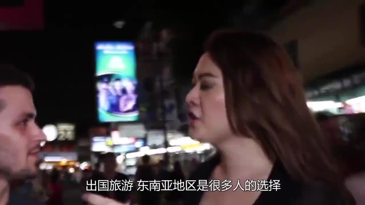 泰国遍地是人妖,该怎么分辨是人妖还是女生,当地人这样说!
