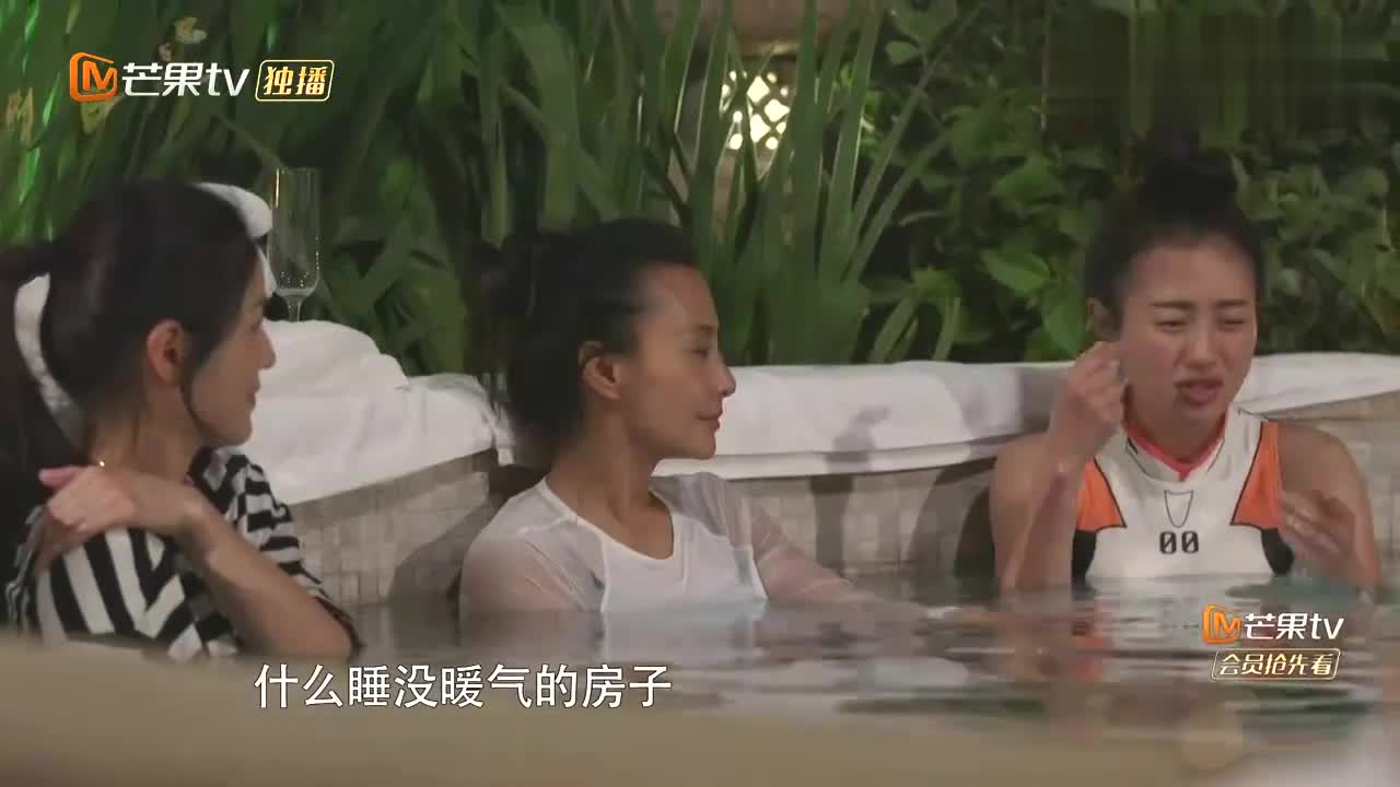 包文婧年轻时跟包贝尔吃尽苦,不想让饺子这样,可怜天下父母心