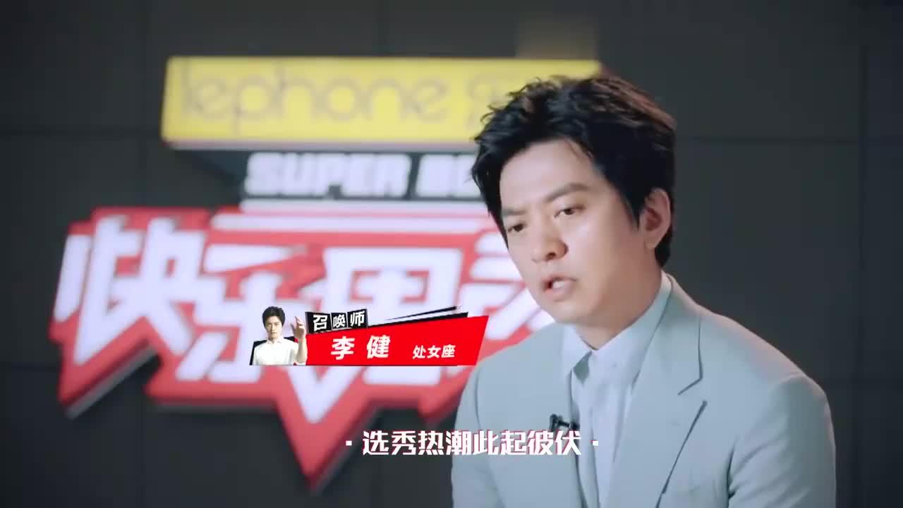 快男:网红参加海选,不料一开口就被李健打断:你应该去当演员!