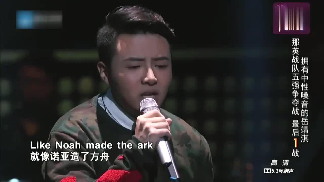 中国新歌声,天生为英文歌曲而生,岳靖淇的英语也太好了吧