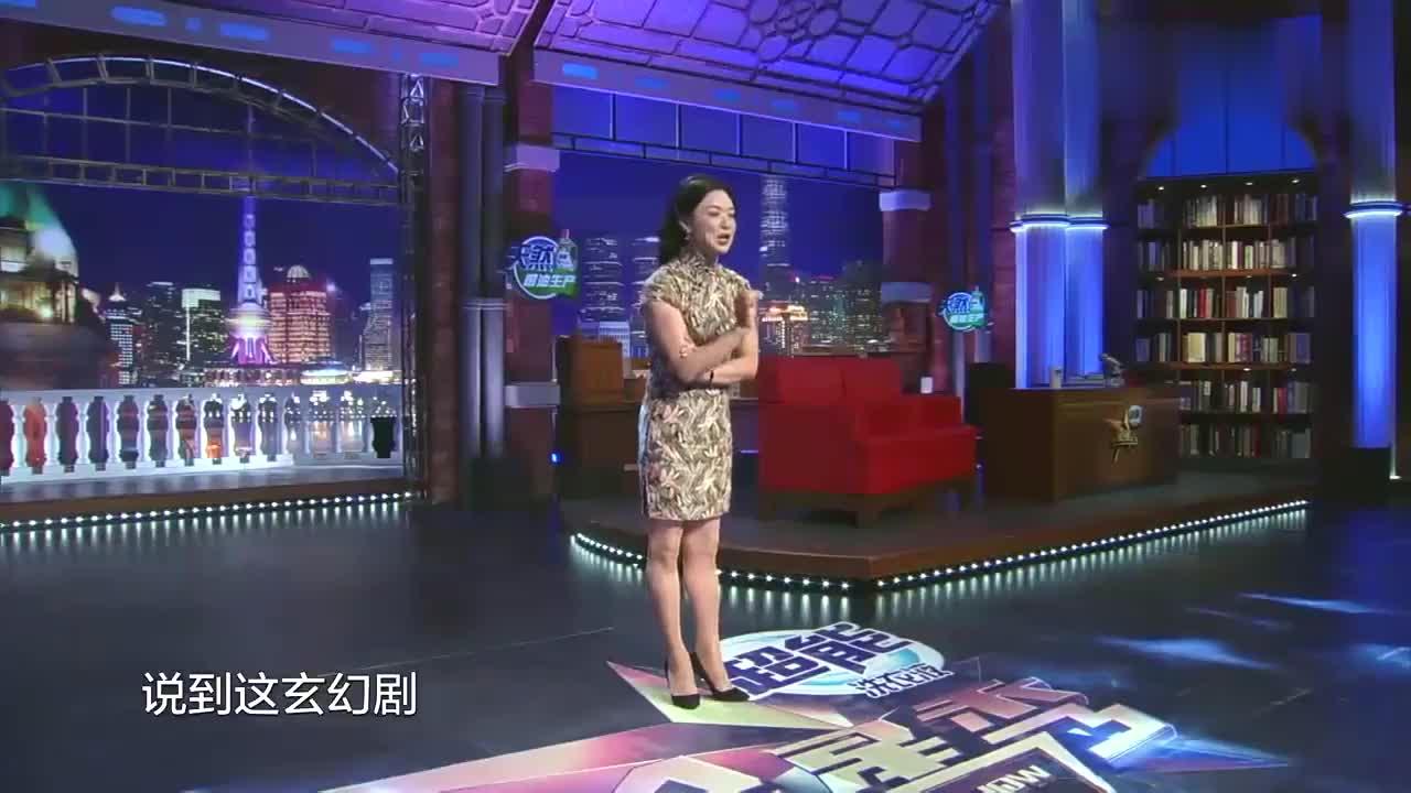 著名编剧在论坛当场放,满屏的奇幻穿越,让中国电视剧失去了辉煌