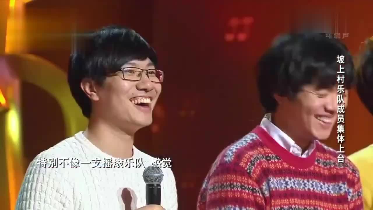中国好歌曲:乐队选择产生分歧,最终选择跟乐队名字一样的导师