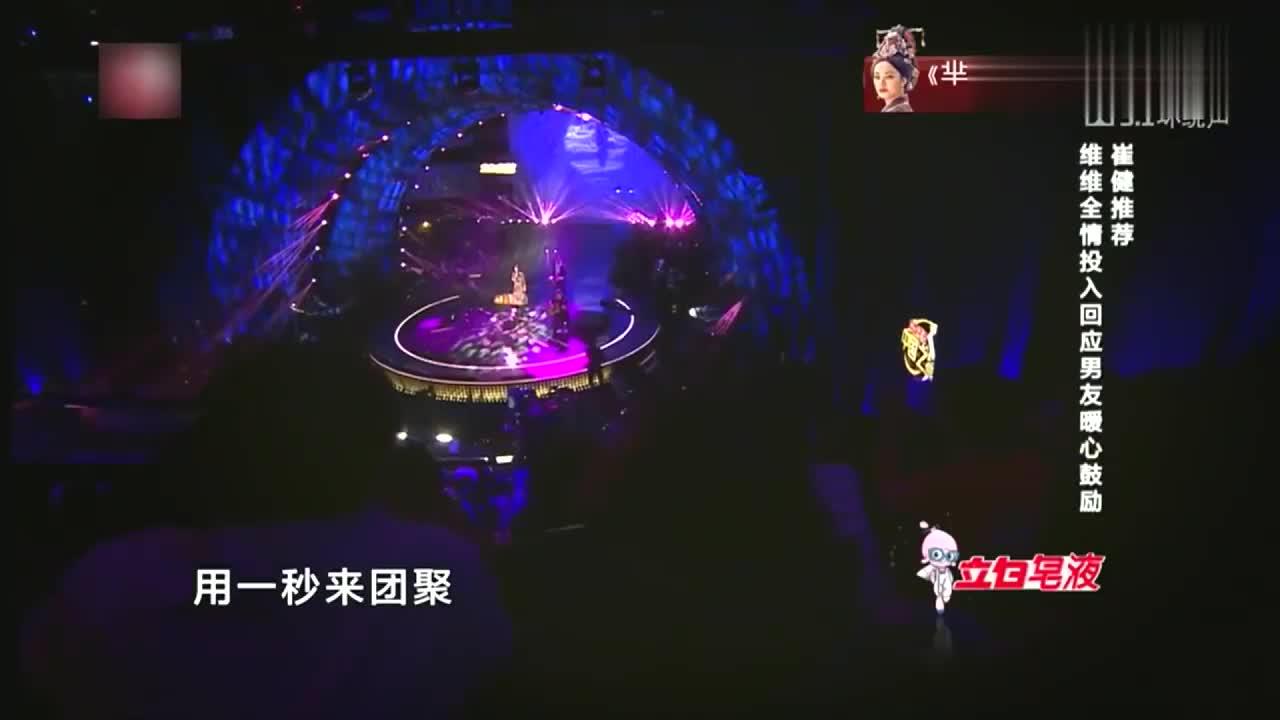 中国之星,唱给男朋友的歌分外有爱,谭维维温婉多情的一面