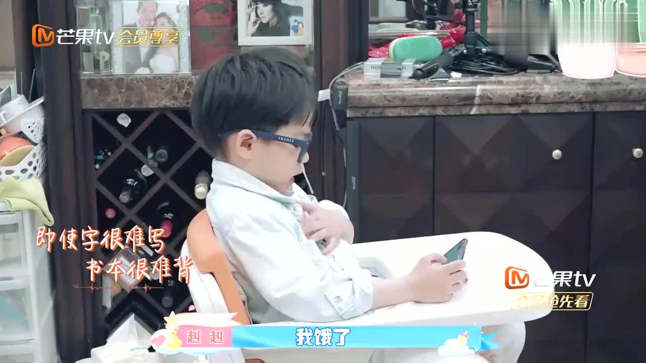 刘璇正吃饭,儿子在一旁上英语网课,一开口瞬间感觉大学白上了!
