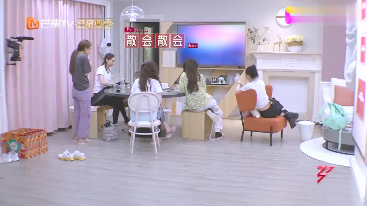 郑希怡问孟佳:你感觉这个组难带吗?孟佳一句话暴露内心想法