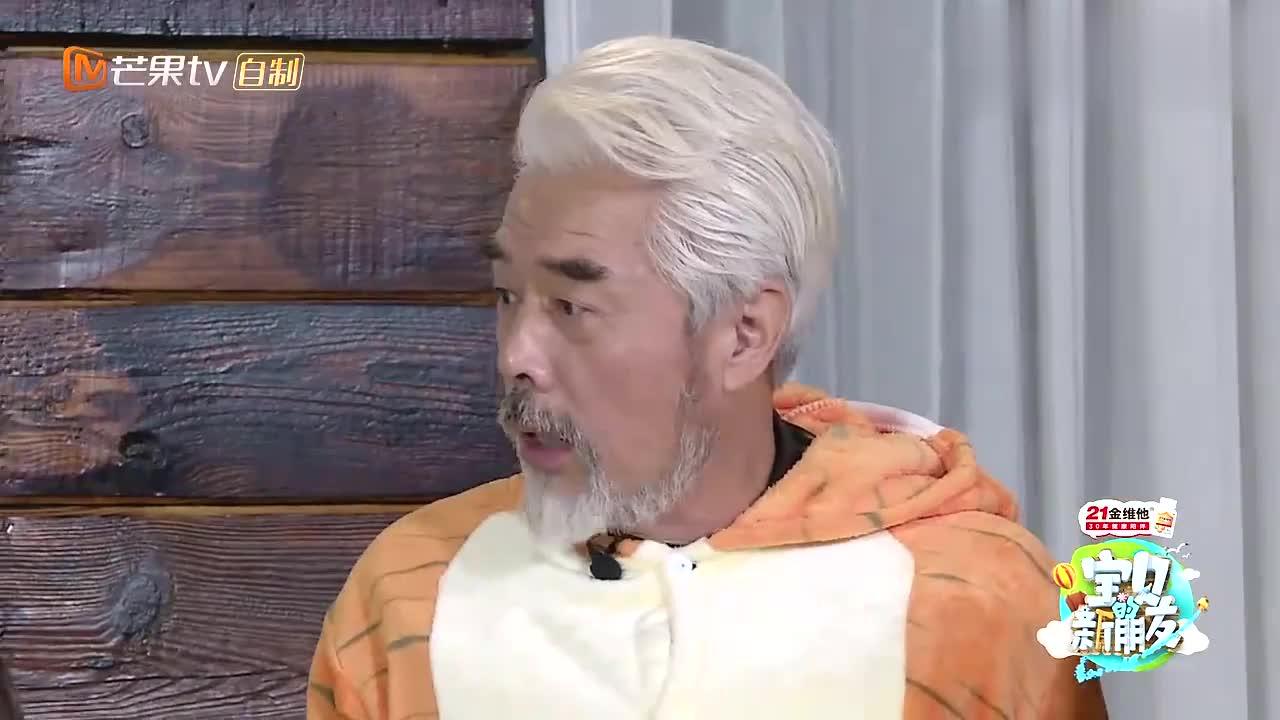 张双利爆笑演唱《让我们荡起双桨》,史上最酷爷爷瞬间崩塌!