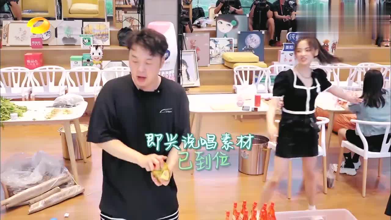 杨超越跟刘宇宁杠上了,即兴说唱火药味满满,杜海涛吓坏了!