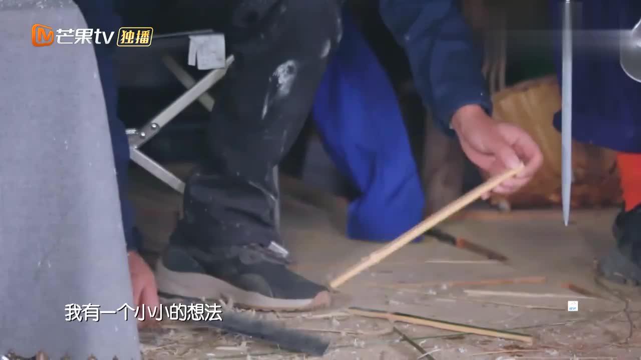 汪涵展现手工技术,儿子的勺子都是亲手做的,老父亲用心良苦!