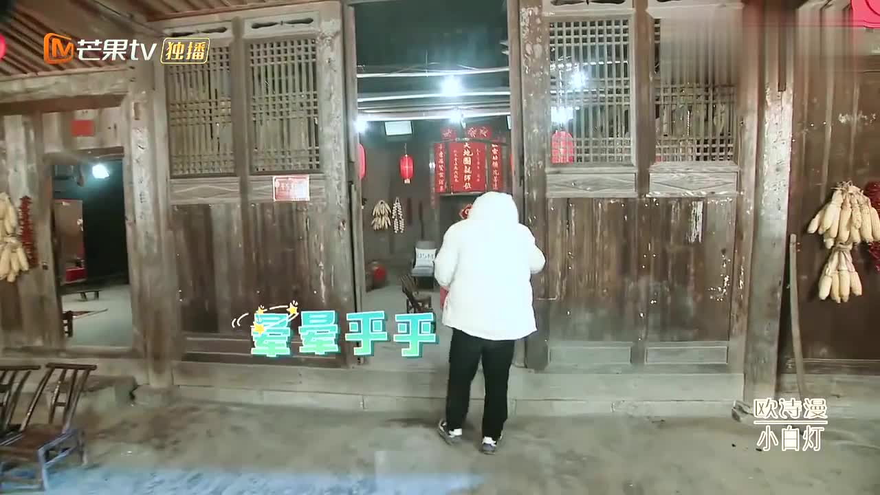 海涛喝五斤米酒,门槛都不会迈了,张绍刚程莉莎被笑坏!