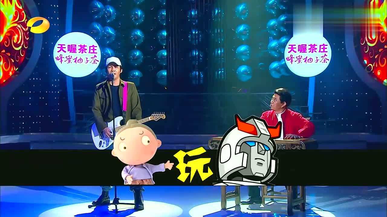 白凯南模仿单田芳,大张伟模仿崔健,玩段子笑翻何炅谢娜!