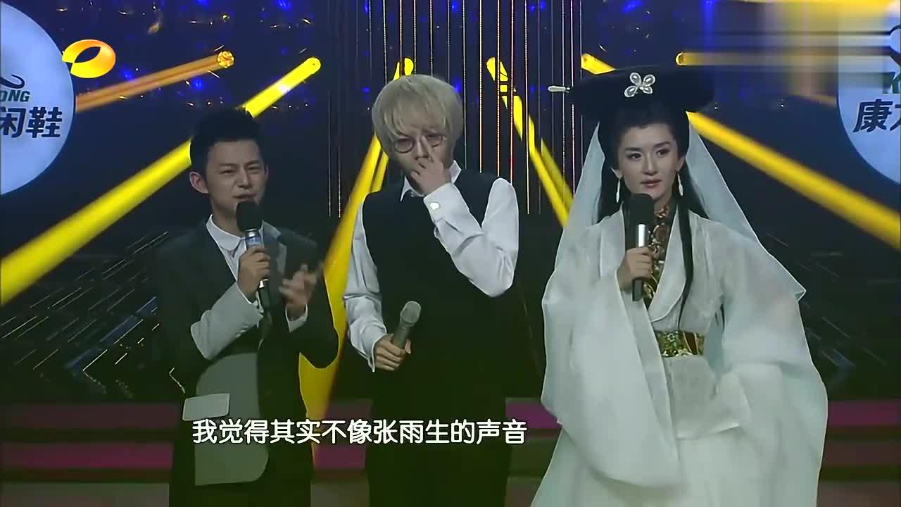 胡夏模仿秀还原张雨生生前模样,一曲《我期待》,萧蔷当场落泪!