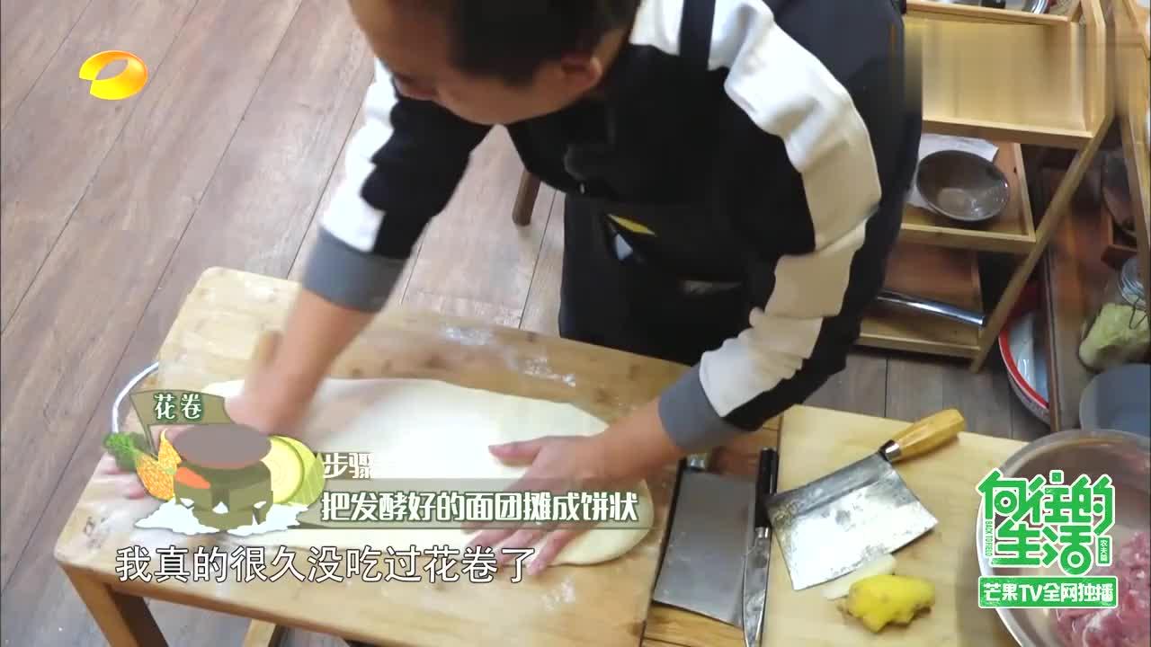 导演组卖天价鸡蛋60一个,魏大勋气急搬出物价局,何炅:都疯了!