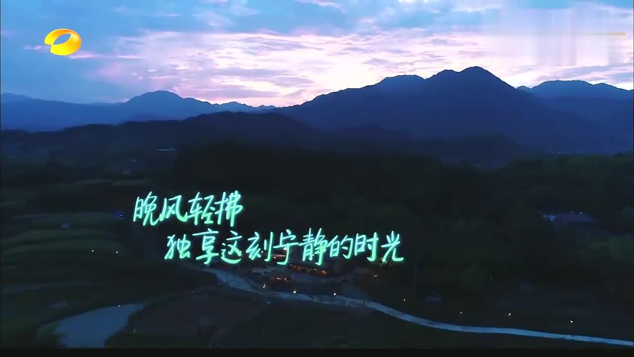 向往刘维唱《因为你是范晓萱》,毛不易安悦溪感动,何炅:很勇敢