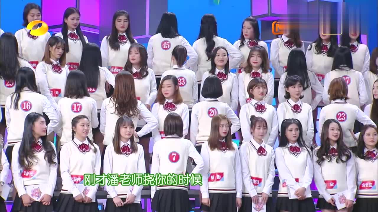 快本:女学生狂扎心潘粤明,不想海涛更惨,何炅:妹妹你厉害!