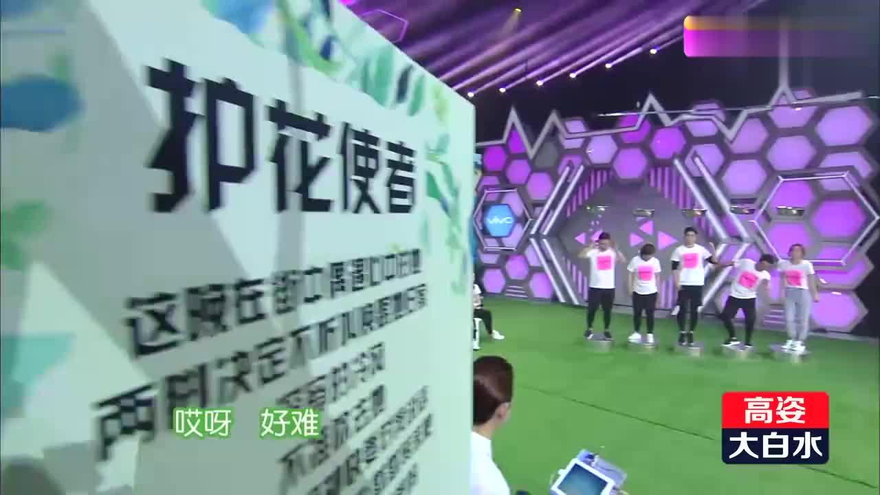 快本:海涛贾玲听歌做动作狂出错,蔡卓妍被拖累惨,何炅:心疼你