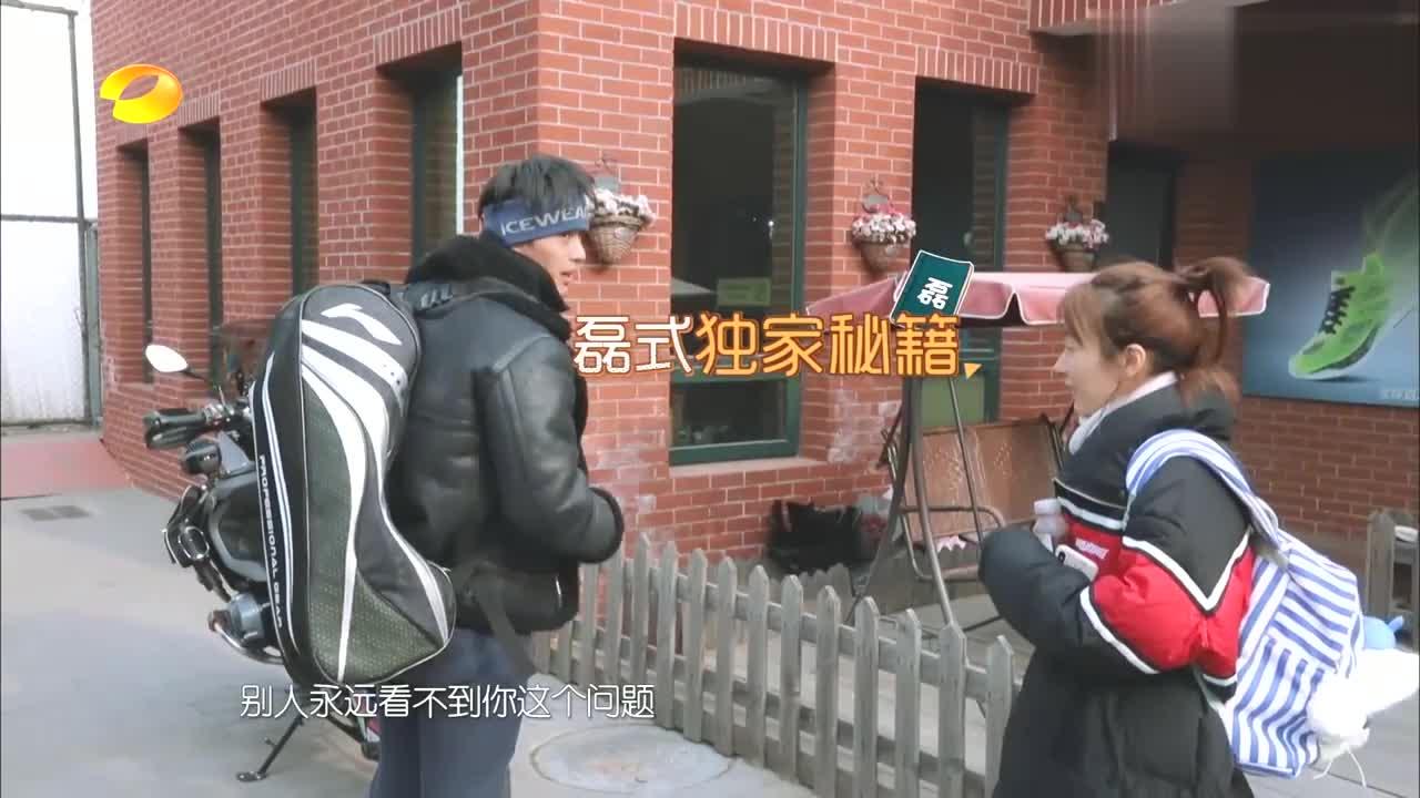 吴昕为不坐摩托开找理由,却统统被赵磊打回,气的冒烟了!