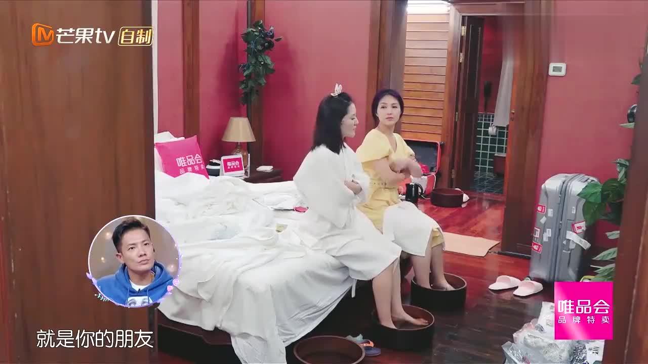 谢娜结婚后朋友渐行渐远,杨千嬅被戳中内心哭了,丁子高一脸心疼