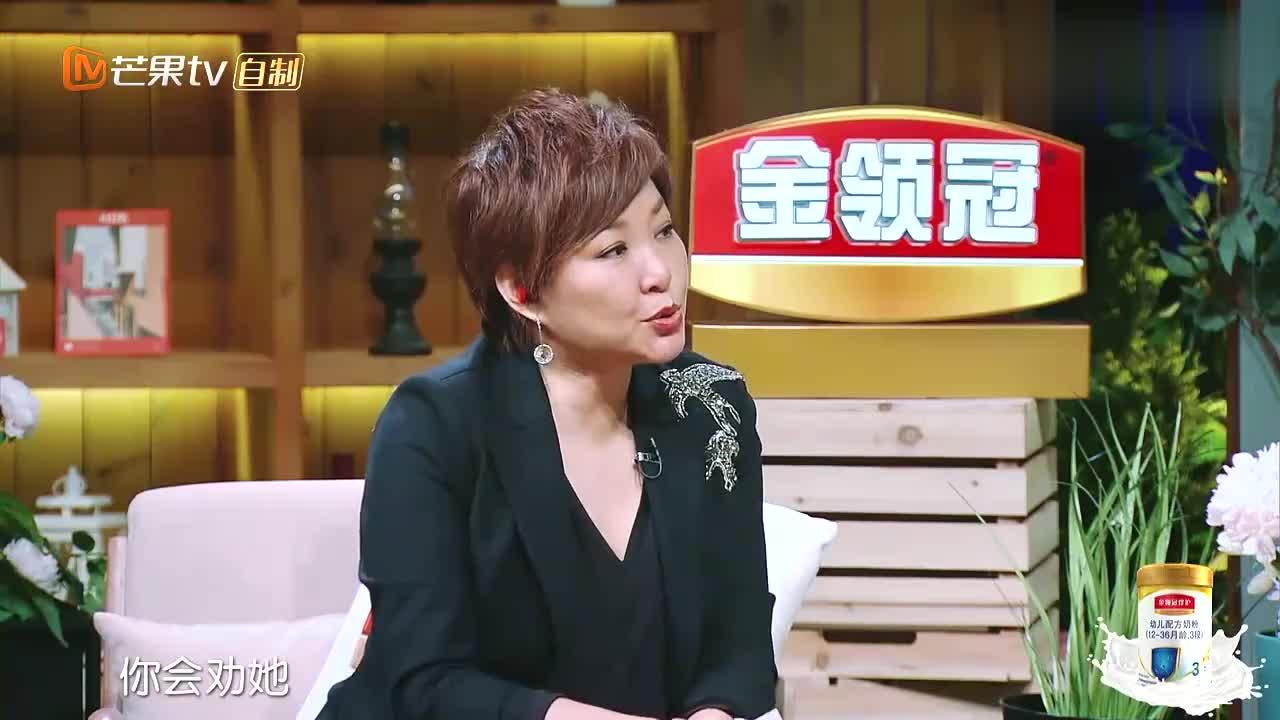 """李静感慨全是极限运动,包贝尔:谁让谢娜袁咏仪都是""""疯女人"""""""