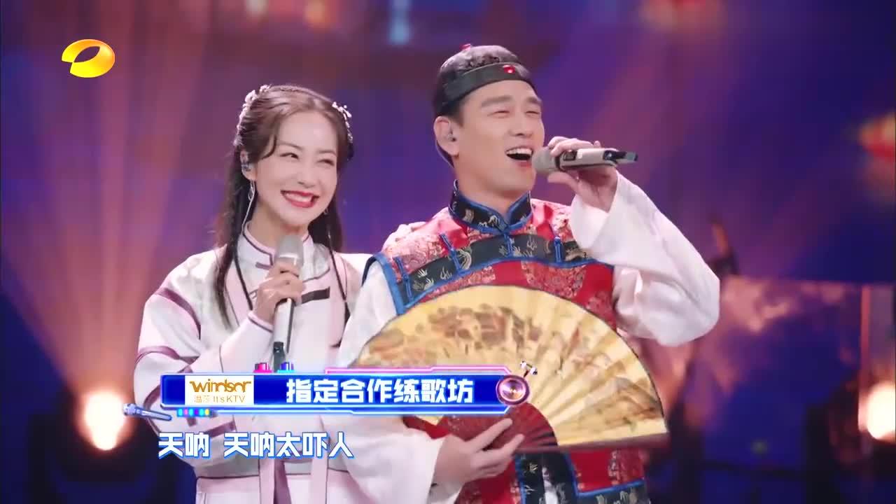 王耀庆又来了,谢娜听歌太入迷没拉杆,秒变身咆哮帝吓哭娜姐!