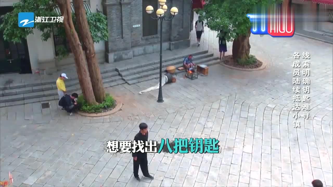 """奔跑吧:陈赫被一群人追赶,王祖蓝身为""""警长""""无情嘲笑"""