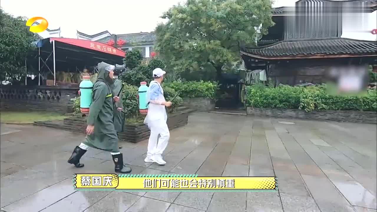 王耀庆被群演包围,陈学冬钻进去一秒拍掉,吴昕:太给力了!
