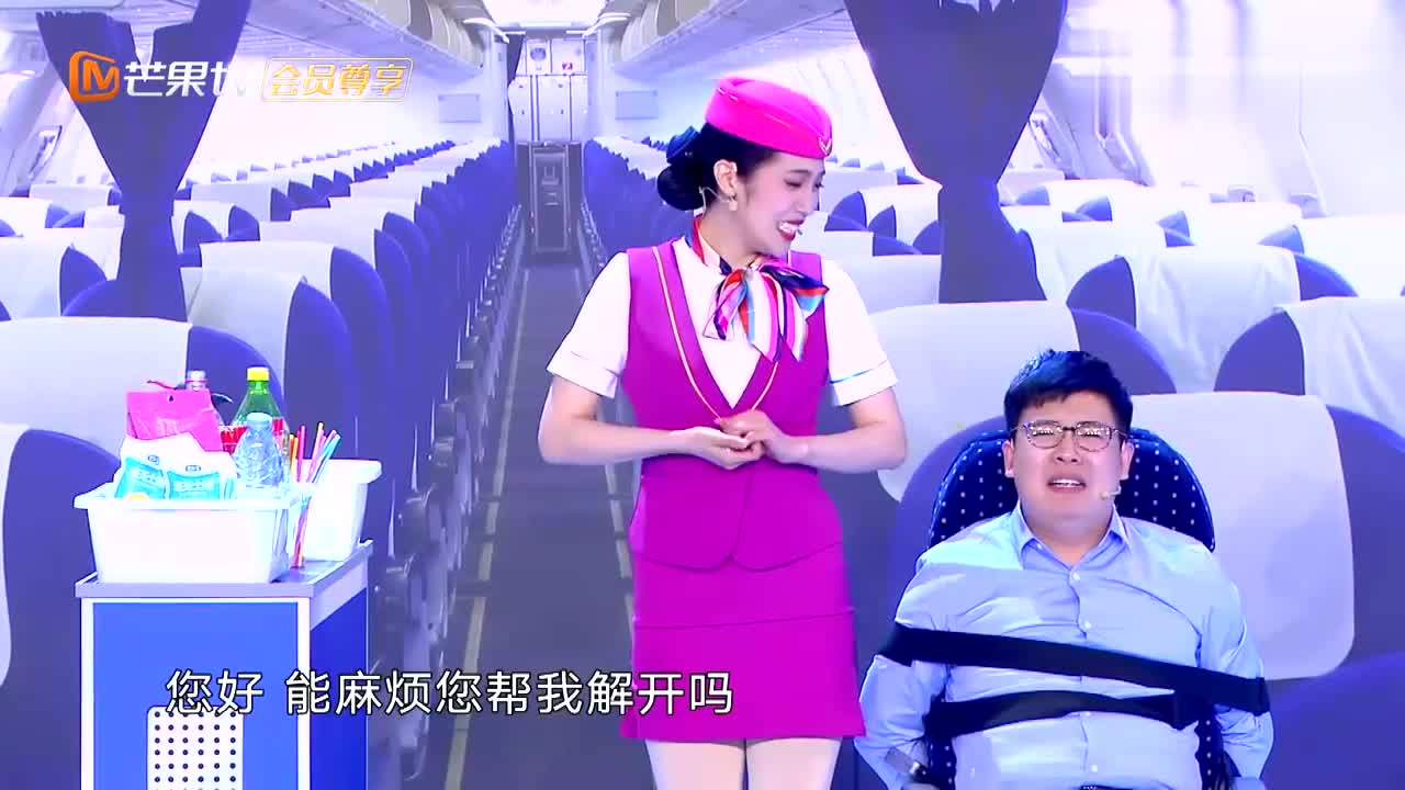 奇葩空姐遇上老实乘客,两分钟抖出无数包袱,陈赫笑得停不下来!