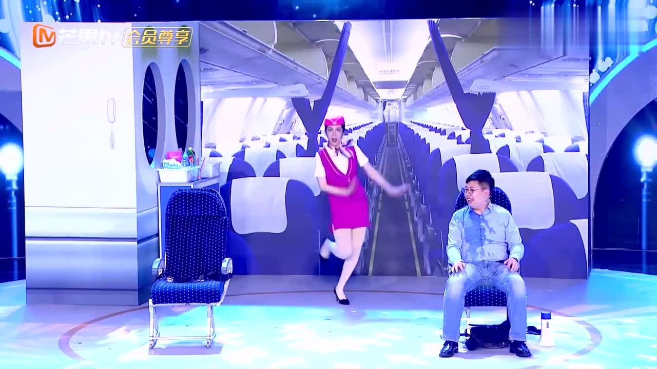 当老实乘客遇上奇葩空姐,全程都是笑点,郭德纲笑得停不下来!