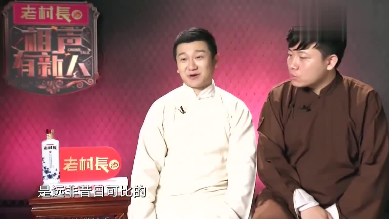 孟鹤堂唱完《刘伶醉酒》,张国立:跟你师父辞了,跟我演电影去!