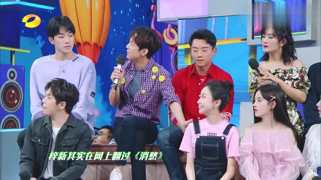 快本:毛不易姜梓新合唱《消愁》,毛毛全程欣赏脸,何炅:有戏