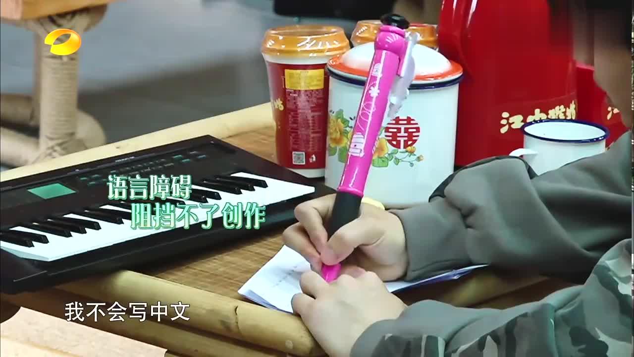 向往:刘宪华戚薇王珞丹合唱《小幸运》,巴图和音,把何炅听醉了