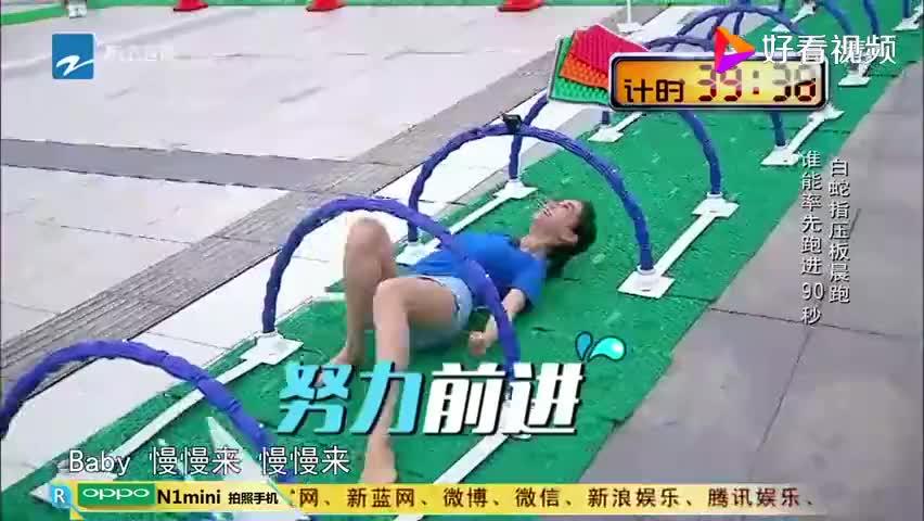 奔跑吧:陈赫背胖女生跑指压板,痛到脚发抖惨叫连连,几乎崩溃