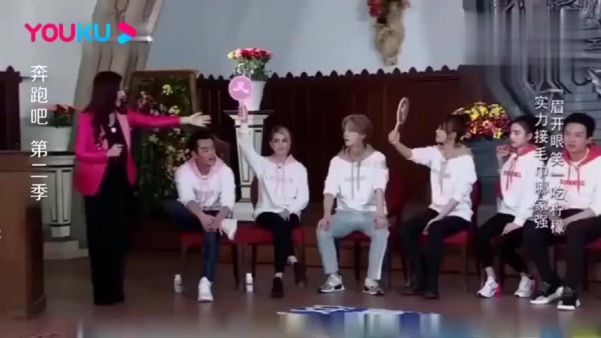 奔跑吧:鹿晗用脸接毛巾百发百中,不想姿势太帅,众人羡慕嫉妒啊
