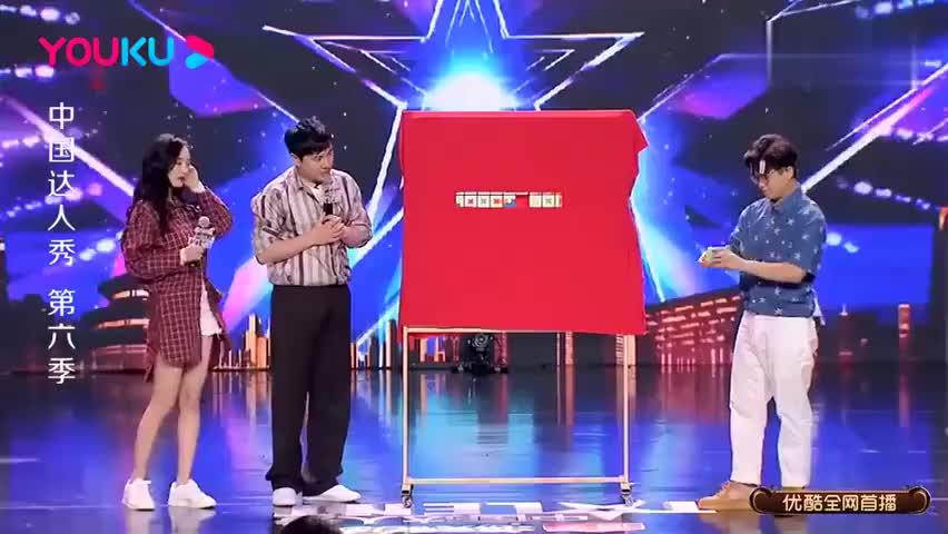 中国达人秀 第六季:达人秀玩魔方,金星怼沈腾:你瞎啊
