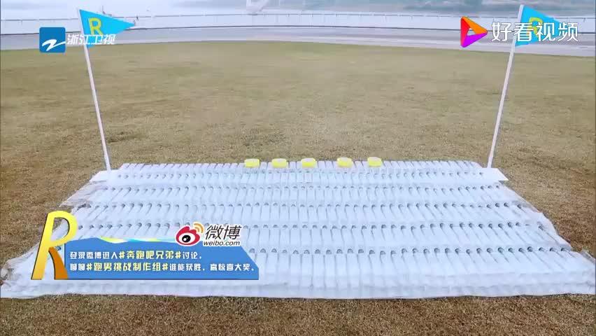 奔跑吧兄弟:用塑料瓶横渡长江,陈赫:为什么有王宝强就要过江!