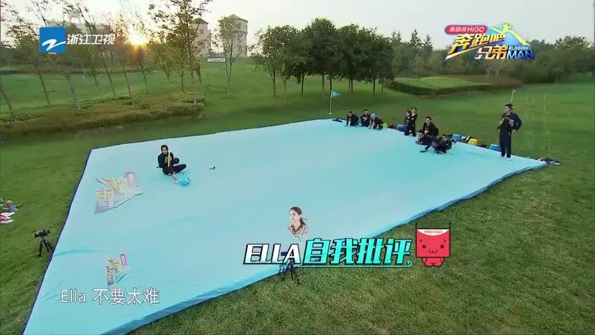 郑恺竟说Ella太像男人,邓超说错答案后,遭到李晨暴打