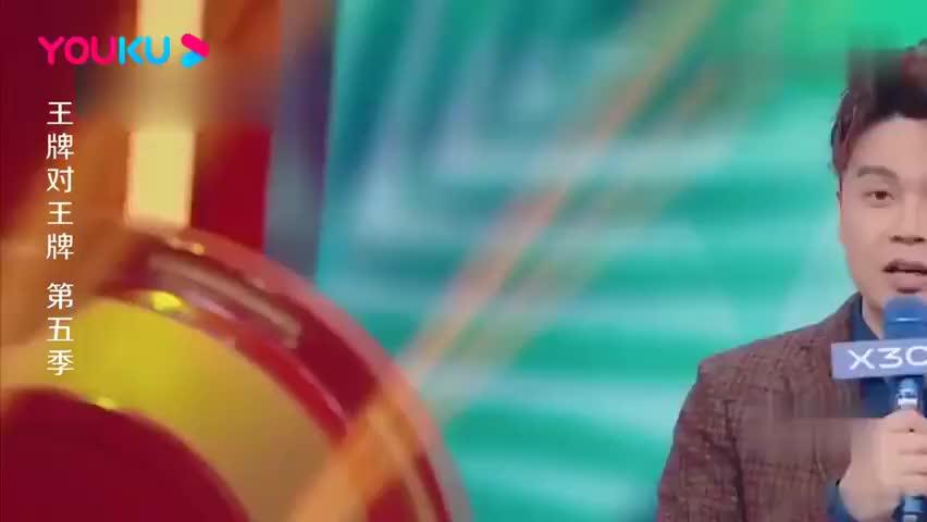 王牌对王牌:黑科技首公开,佟丽娅贾玲机器人,强势battle
