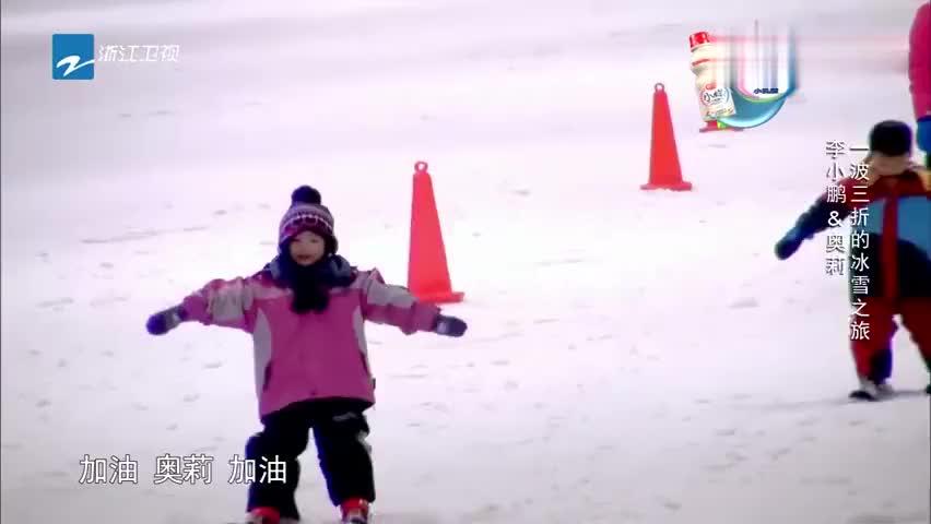 爸爸回来了:李小鹏抱奥莉滑雪,奥莉开心得大叫,变身欢乐二人转