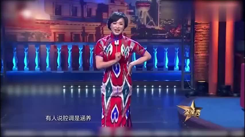 金星秀全中国也找不出第二个能骂过金星的人这是夸还是骂呢