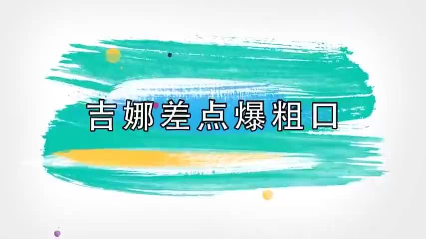 各国女星嫁到中国,吉娜东北话比郎朗还溜,秋瓷炫的中文像母语