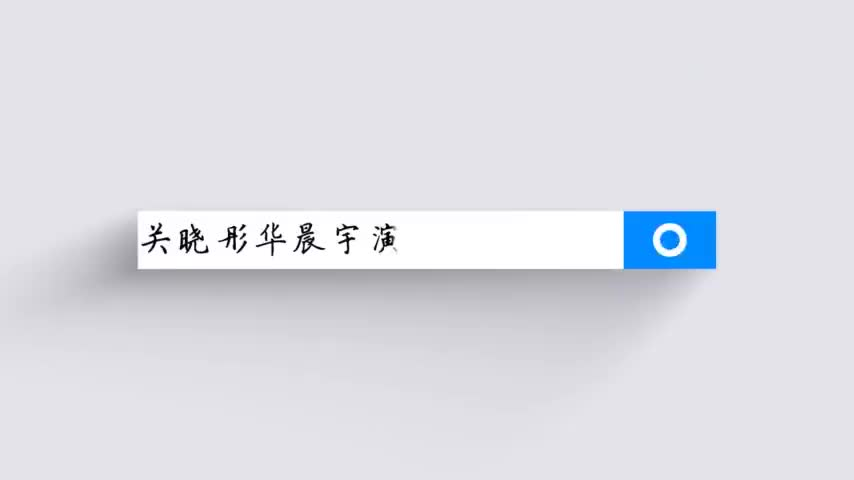 同样是国民闺女,英语水平差距也太大了,关晓彤张子枫英语对比