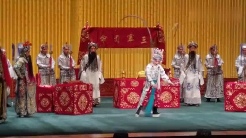 京剧《群英会借东风》,李宏图饰演周瑜,群英会舞剑