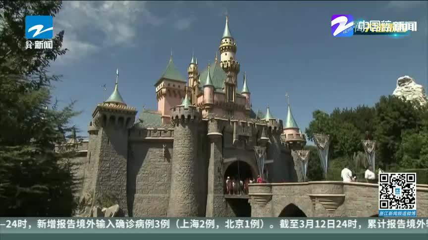 全球迪士尼乐园暂停营业  电影《花木兰》全球撤档